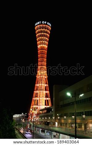 KOBE, Japan Feb 16 2011 : PORT OF KOBE Japan night landscape