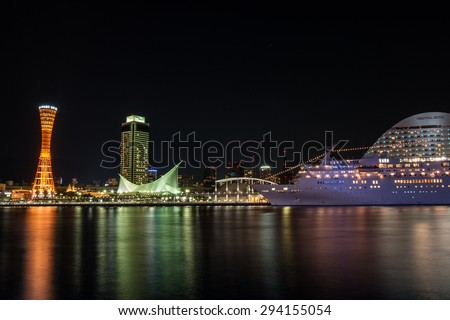 KOBE, JAPAN - OCTOBER 28: Meriken Park at night on 28 October, 2014 in Kobe, Japan. Meriken Park is a waterfront park in the port area of Kobe, the sixth largest city in Japan.