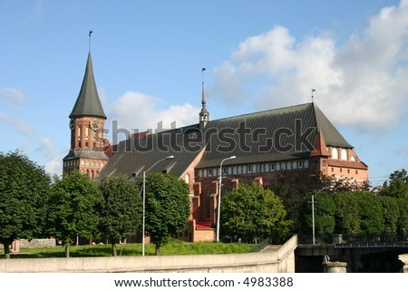koenigsberg cathedral (russia)