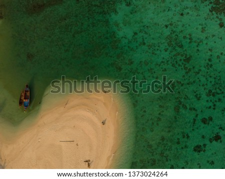Koh lipe sandbank, Thailand #1373024264