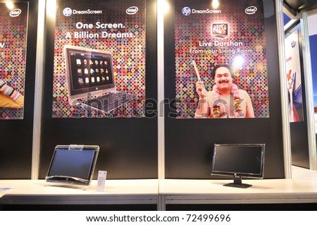 KOLKATA- FEBRUARY 20:  An empty HP DreamScreen booth ,during the Information and Communication Technology (ICT) conference and exhibition in Kolkata, India on February 20, 2011.