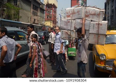 kolkata  india   march  2014 ...
