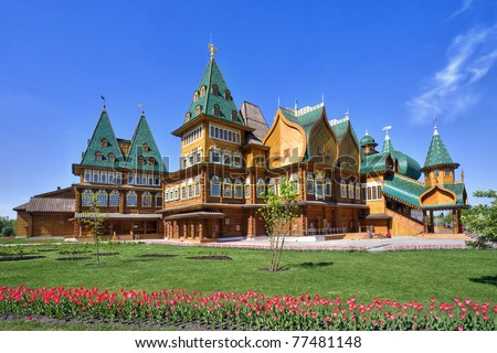 Kolomenskoye Estate, The wooden palace of Tsar Aleksey Mikhailovitch,Moscow, Russia