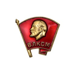 Komsomol member badge macro view