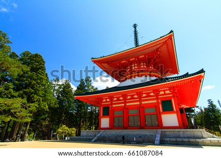 Konpon Daito Pagoda at Danjo Garan Temple, Mount Koya, Wakayama, Japan