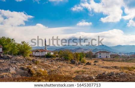 Kopru koy (Village), Keskin, Kirikkale, Anatolian village Koprukoy near Kizilirmak Stok fotoğraf ©