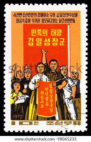 KOREA -CIRCA 1972: A stamp printed in DPR Korea from propagation series, circa 1972