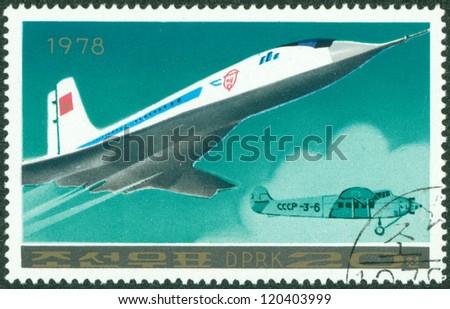 KOREA - CIRCA 1978: A stamp printed in Korea showing airplane, circa 1978