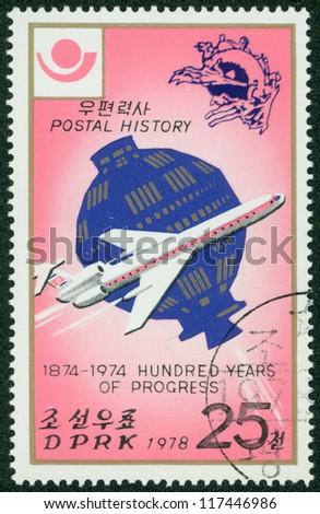 KOREA - CIRCA 1978: A stamp printed in Korea showing plane, circa 1978