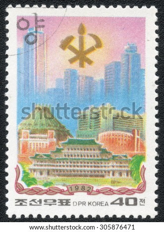 KOREA - CIRCA 1982: stamp from the Korea shows a series of images \