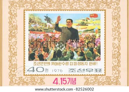 korea   circa 1976  stamp...