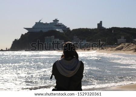 Korea East Sea human view