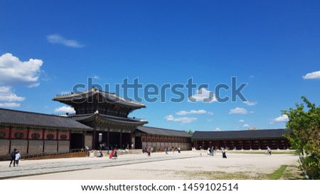 korea old historic landmark, kyeongbokgung, landmark #1459102514