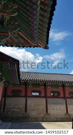 korea old historic landmark, kyeongbokgung, landmark #1459102517