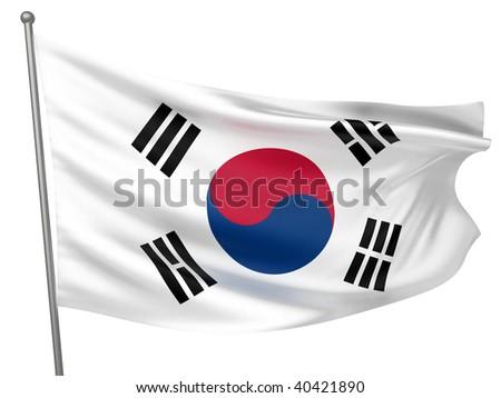 Korea, South National Flag - stock photo