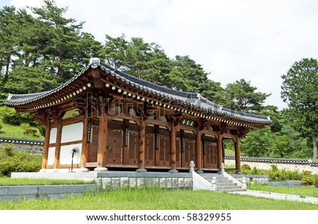 Korean ancient house building in South Korea