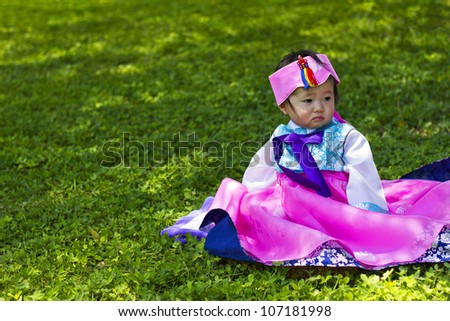 Korean Baby wearing a Traditional Hanbok