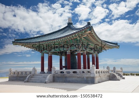 Korean Bell of Friendship pagoda in San Pedro, California