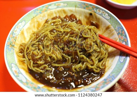 Korean black bean noodle. [jajangmyeon] #1124380247