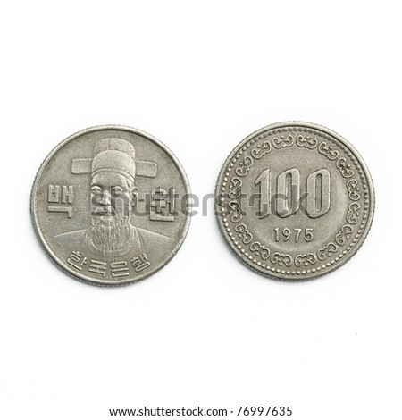korean coin
