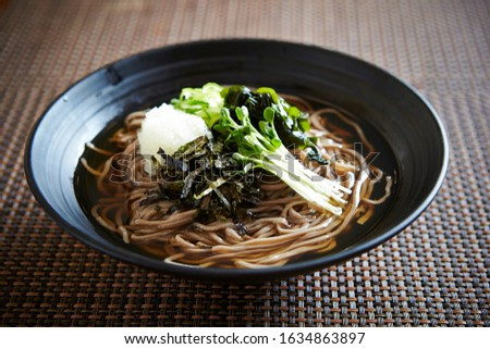 Korean cold soba noodle soup Stock fotó ©