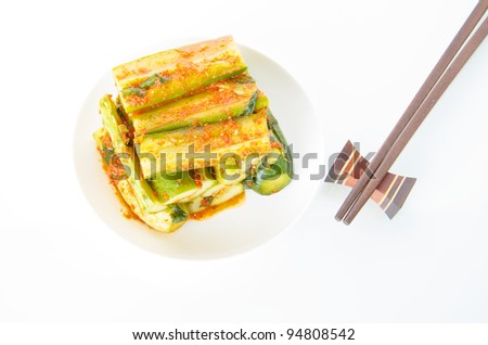 Korean food :  Cucumber Kimchi