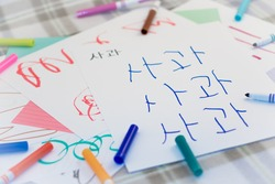 Korean; Kids Writing Name of the Fruits for Practice (Translation; Apple)