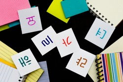 Korean; Learning Language with Handwritten Alphabet Character Cards