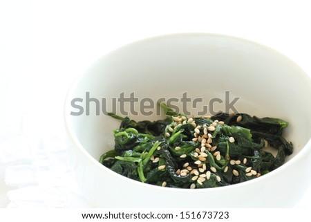 Korean seasoned vegetable dish,  Shigeumchi  Namul