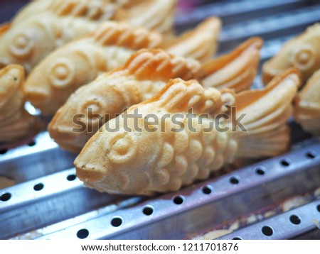 Korean style pancake (Bungeoppang) ,Fish-shaped bread with sweet red bean filling in South Korea,street food
