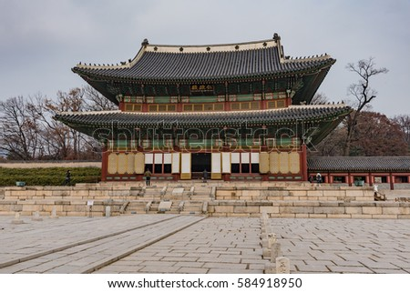 Korean Traditional Architecture In The Secret Garden Of Changdeokgung Palace Winter Season