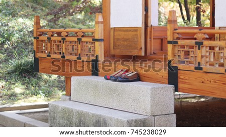 Koreantraditionalhousesandtraditionalshoes #745238029
