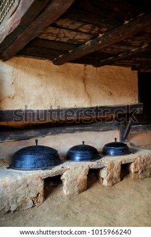 korean traditional iron pot, Korea tradition kitchen. #1015966240