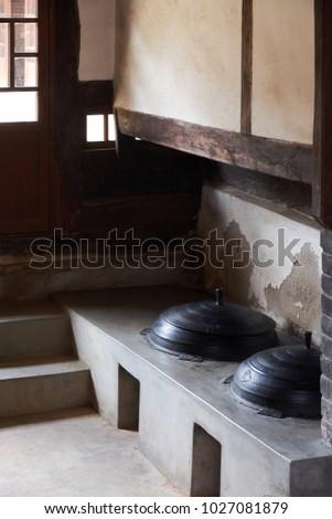korean traditional iron pot, Korea tradition kitchen. #1027081879