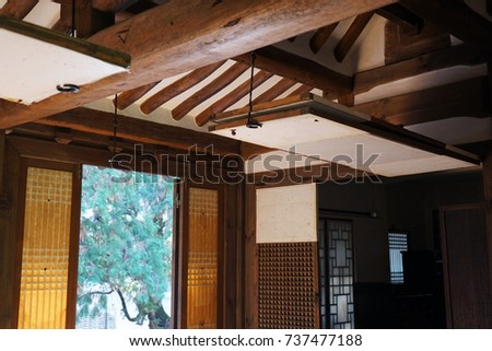 Korean traditional windows and doors. Korean Traditional Residence Architecture. Opening and closing system of Korean traditional window. Traditional Korean-style house. #737477188