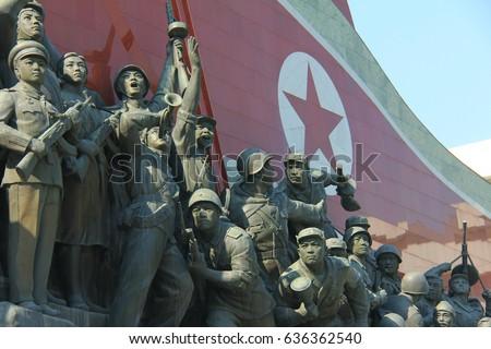 Korean war against US - Pyongyang, North Korea Stockfoto ©