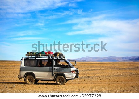 KOSH AGACH - SEPTEMBER 20: Travel Car  on the road .2009 in Altay, Russia