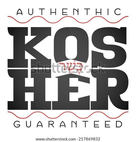Kosher Signage