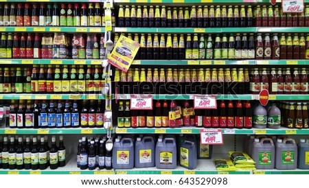 Kota Kinabalu, Sabah - May 19th , 2017 :  Variety of mustard and sauce products on shelf in supermarket in Sabah, Malaysia. #643529098