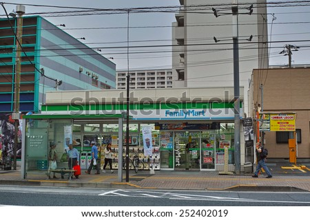 KOTO, TOKYO - JUNE 4, 2014: FamilyMart (one word) is the third largest convenience store chain in Japan. The company are in fierce competition with their rivals, Seven Eleven and Lawson.