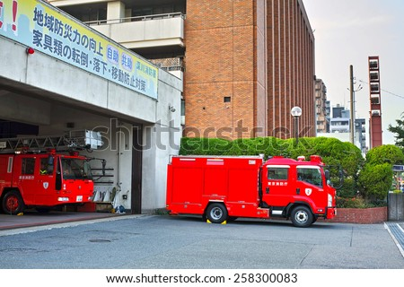 KOTO, TOKYO - JUNE 4, 2014:Fire Engine of the Tokyo Fire Department. They provides fire protection to the capital area of Japan.