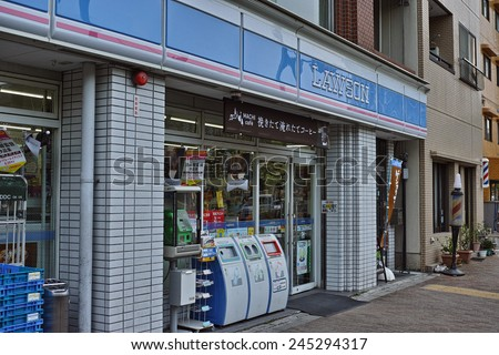 KOTO, TOKYO - JUNE 4, 2014: Lawson is the second largest convenience store chain in Japan. The company are in fierce competition with their rivals, Seven Eleven and FamilyMart.