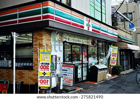 KOTO, TOKYO - JUNE 4, 2014: Seven Eleven or 7 Eleven is the largest convenience store chain, affiliated company of 7 & I Holdings, one of the biggest retailer in Japan.