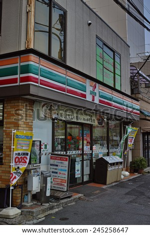 KOTO, TOKYO - JUNE 4, 2014: Seven-Eleven or 7-Eleven is the largest convenience store chain in the world. About 15,000 outles in Japan and over 40,000 shops in 16 countries.