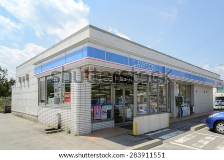 KOTO, TOKYO - MAY 6, 20154: Lawson is the second largest convenience store chain in Japan. The company are in fierce competition with their rivals, Seven Eleven and FamilyMart.