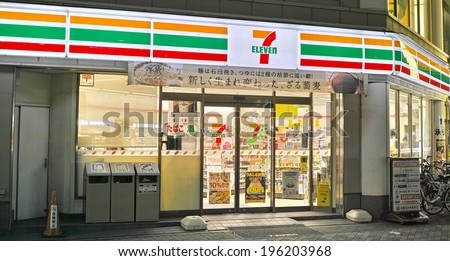KOTO, TOKYO - MAY 4: Seven-Eleven or 7-Eleven in Koto Ward, the largest convenience store chain in the world, on May 4, 2014. About 15,000 outles in Japan and over 40,000 shops in 16 countries.