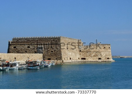 Koules Venetian Fort at Heraklion Crete