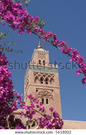 Koutoubia mosque in Marrakesh next to Djemaa el Fna place