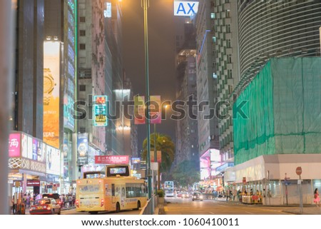 KOWLOON, HONG KONG - SEPTEMBER 19; Typically Asian city street under night lights looking up Nathan Road in downtown business and retail district  September 19 2017 Kowloon Hong Kong #1060410011
