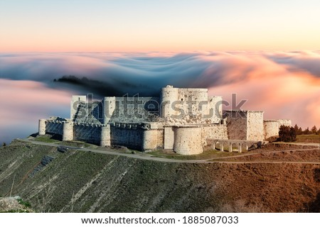 Krak des Chevaliers, Knights castle, Crosses, Syria, Middle East, Asia, Pre-war 2011, A Crusader fortress in Syria and one of the world's most important medieval castles preserved to this day. Stockfoto ©
